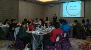 【企業內訓】管理是什麼?新手主管的角色與責任