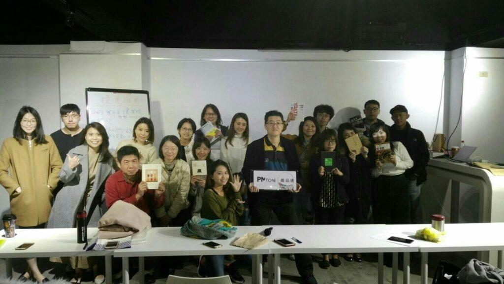【活動花絮#24】女力新創品牌大進擊-煮飯、洗衣「非夢事」