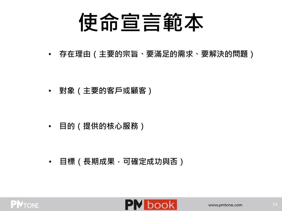 【商業模式創新】四川航空:150輛大巴車免費乘,但盈利卻上億,為何?